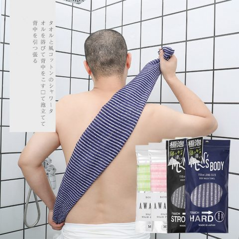 Japan Sponge Body Scrub Brush